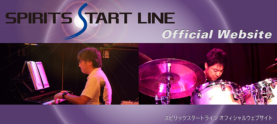 Spirits Start Line Official Website